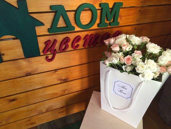 Mia Rosa. 9 кустовых роз