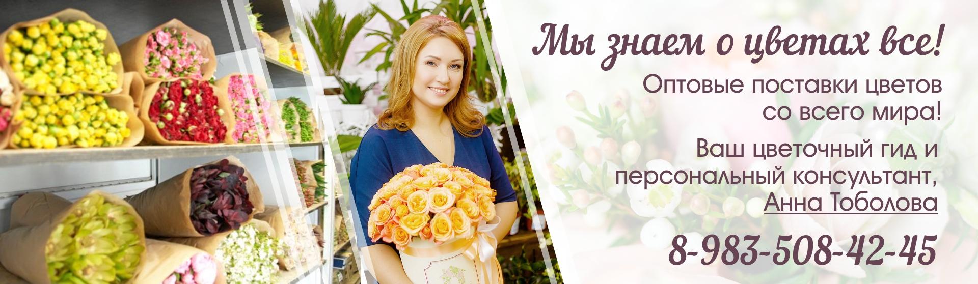 Магазин цветов в городе кызыл, цветы оптом винница